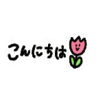ちっちゃい挨拶~敬語とタメ口~(個別スタンプ:36)
