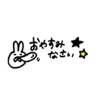 ちっちゃい挨拶~敬語とタメ口~(個別スタンプ:38)