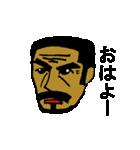 シャワイ先生(個別スタンプ:01)