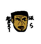シャワイ先生(個別スタンプ:02)