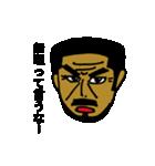 シャワイ先生(個別スタンプ:04)