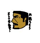 シャワイ先生(個別スタンプ:07)