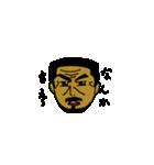 シャワイ先生(個別スタンプ:08)