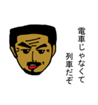 シャワイ先生(個別スタンプ:15)