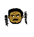 シャワイ先生(個別スタンプ:18)