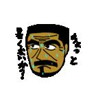 シャワイ先生(個別スタンプ:22)