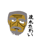 シャワイ先生(個別スタンプ:23)