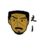 シャワイ先生(個別スタンプ:26)