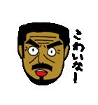 シャワイ先生(個別スタンプ:28)