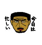 シャワイ先生(個別スタンプ:29)