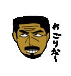 シャワイ先生(個別スタンプ:30)