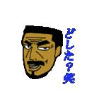 シャワイ先生(個別スタンプ:32)