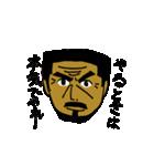 シャワイ先生(個別スタンプ:34)