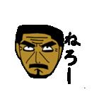 シャワイ先生(個別スタンプ:39)