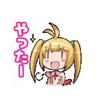 タコ子イカ子のラインスタンプ(個別スタンプ:08)