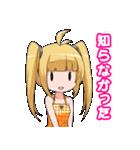 タコ子イカ子のラインスタンプ(個別スタンプ:28)