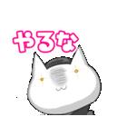 タコ子イカ子のラインスタンプ(個別スタンプ:31)