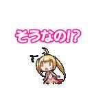 タコ子イカ子のラインスタンプ(個別スタンプ:35)