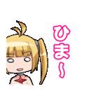 タコ子イカ子のラインスタンプ(個別スタンプ:36)