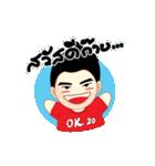OK20(個別スタンプ:09)