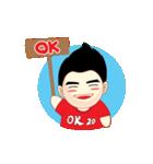 OK20(個別スタンプ:12)