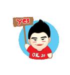 OK20(個別スタンプ:14)