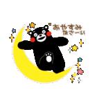 くまモンのスタンプ(基本セット)(個別スタンプ:01)