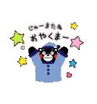 くまモンのスタンプ(基本セット)(個別スタンプ:02)