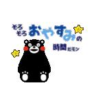 くまモンのスタンプ(基本セット)(個別スタンプ:04)