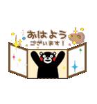 くまモンのスタンプ(基本セット)(個別スタンプ:05)