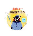くまモンのスタンプ(基本セット)(個別スタンプ:06)