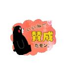 くまモンのスタンプ(基本セット)(個別スタンプ:11)