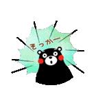 くまモンのスタンプ(基本セット)(個別スタンプ:12)