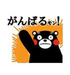 くまモンのスタンプ(基本セット)(個別スタンプ:20)