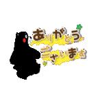 くまモンのスタンプ(基本セット)(個別スタンプ:28)