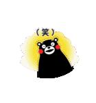 くまモンのスタンプ(基本セット)(個別スタンプ:30)