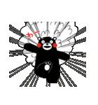 くまモンのスタンプ(基本セット)(個別スタンプ:37)