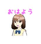 直情系女子高生(個別スタンプ:01)