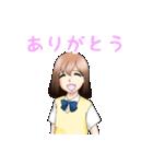 直情系女子高生(個別スタンプ:02)