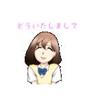 直情系女子高生(個別スタンプ:03)