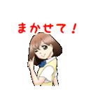 直情系女子高生(個別スタンプ:07)