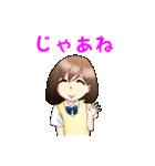 直情系女子高生(個別スタンプ:08)