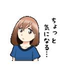 直情系女子高生(個別スタンプ:09)