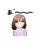 直情系女子高生(個別スタンプ:13)