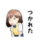 直情系女子高生(個別スタンプ:14)