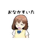 直情系女子高生(個別スタンプ:15)