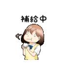 直情系女子高生(個別スタンプ:16)