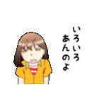 直情系女子高生(個別スタンプ:17)