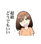 直情系女子高生(個別スタンプ:19)