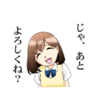 直情系女子高生(個別スタンプ:21)
